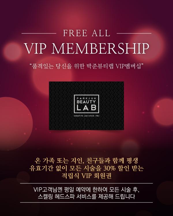 FREE ALL VIP MEMBERSHIP