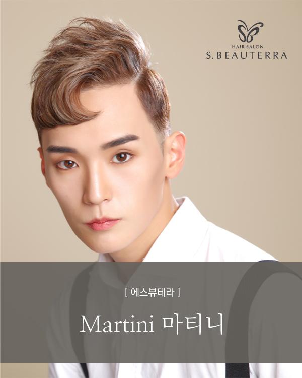 Martini(마티니)