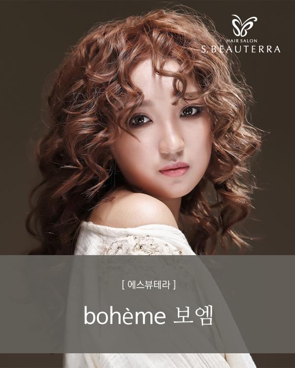 bohème 보엠