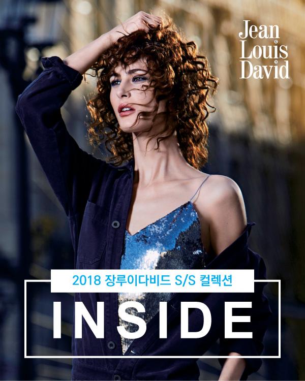 2018 JLD S/S컬렉션