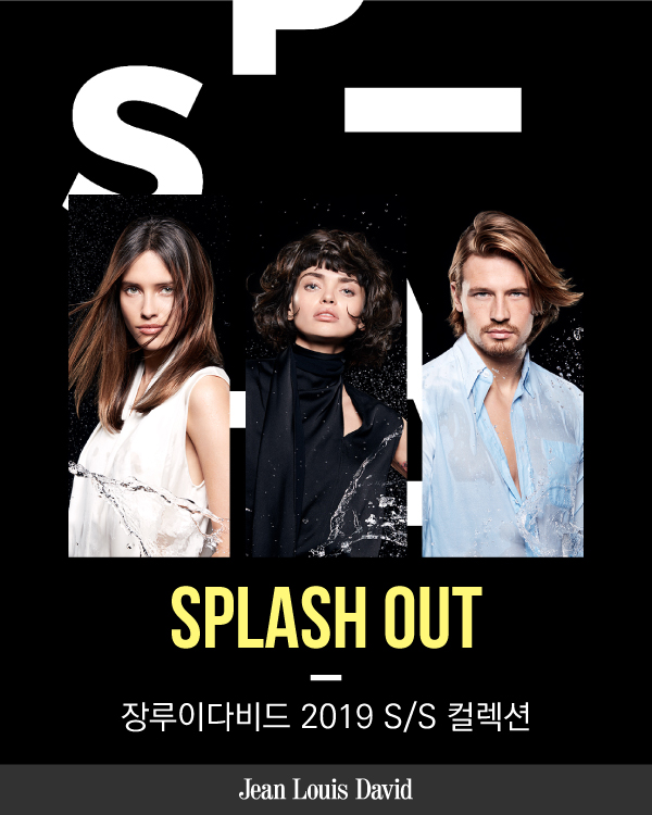 2019 JLD S/S컬렉션 SPLASH OUT