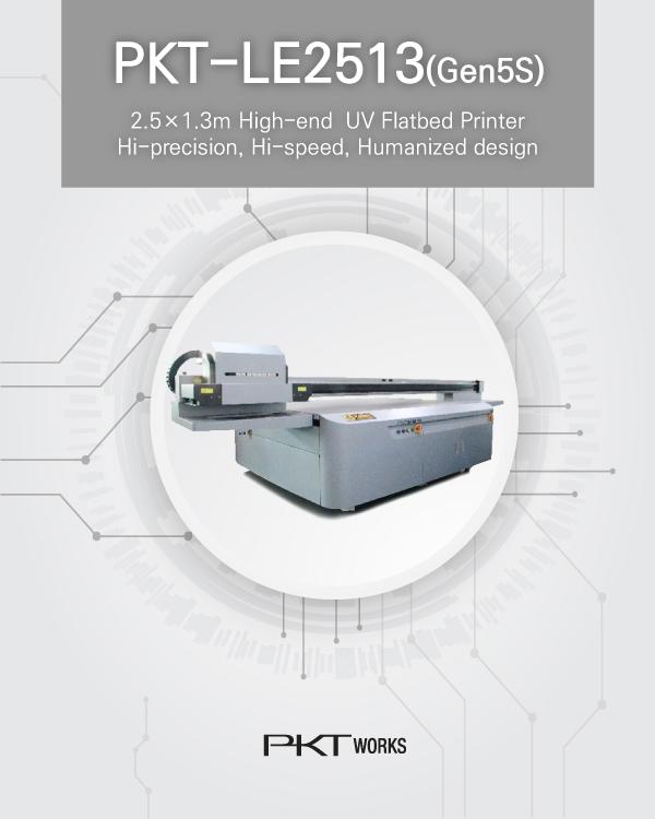 PKT-LE2513(Gen5S) UV Flatbed Printer