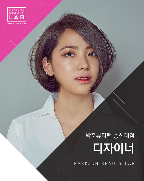 디자이너 소개