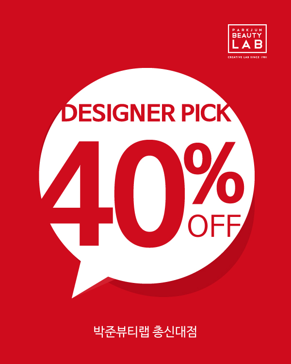 DESIGNER PICK 40%